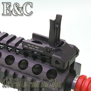 [E&C] KAC Front Iron Sight (#18M)