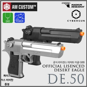 [AW Custom] Desert Eagle / DE.50 가스핸드건