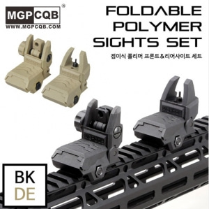 [ACM] Foldable Polymer Sights Set - BK -