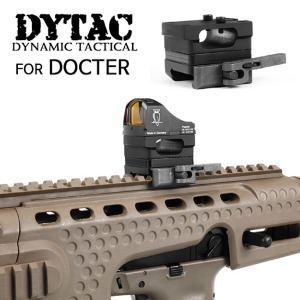 [Dytac] KAC style QD Mount for DOCTER Sight